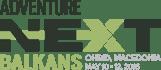 Adv_Next_Logo_balkans_600px.png